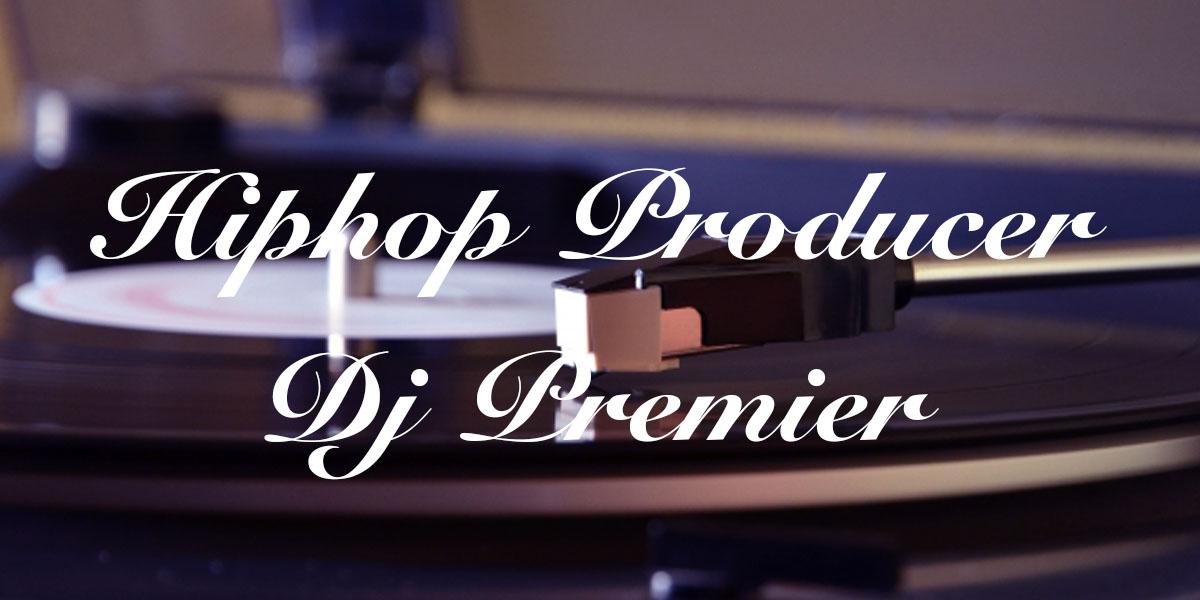 Hiphop Producer Dj Premierの記事トップ画像